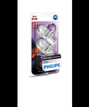bóng đèn led phillip t20 phanh